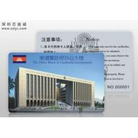 Buy cheap High-frequency IC card Mifare Ultralight from wholesalers
