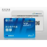 Buy cheap High-frequency IC card ICODE 2 from wholesalers