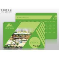 Buy cheap High-frequency IC card Philips Mifare 1 S70 from wholesalers