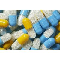 Buy cheap GAR(GastricAcidResistant)EmptyCapsule from wholesalers