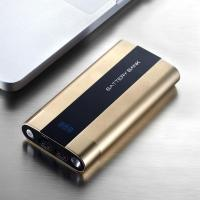 Buy cheap Power Bank IP201 from wholesalers