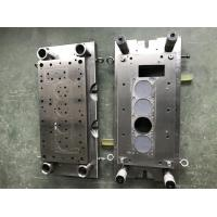 Blanking Tool Of Non-asbestos Composite 4 Cylinder Gasket