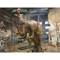 Buy cheap Simulation dinosaur series Baryonyx from wholesalers