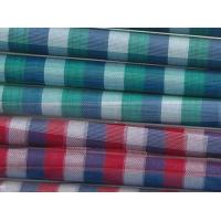 Buy cheap Plaid curtain series from wholesalers