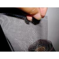 Buy cheap Invisible screens series from wholesalers