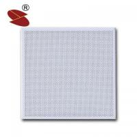 Buy cheap Perforation powder coating aluminium ceiling(clip in) 300*300mm from wholesalers