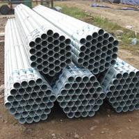 HDG erw welded round pipe