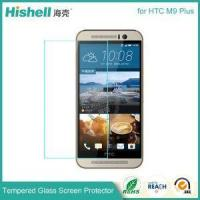 Buy cheap Screen Protector Tempered Glass for HTC from wholesalers