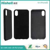 Buy cheap Phone Case Black Cover Case TPU Matte Case from wholesalers