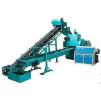 Cheap Energy-saving Automatic Rubber Pulverizer for sale