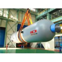 Cheap Nuclear Power Equipment for sale