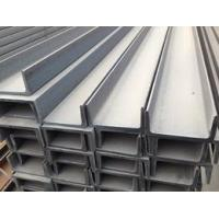China Steel channel Steel C channel unistrut profile manufactures on sale