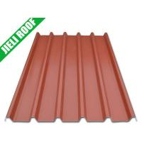 Buy cheap Fiberglass Reinforced Roofing Sheet from wholesalers