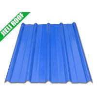 Buy cheap UPVC Roofing Sheet (900mm Plastic Roof Sheet) from wholesalers