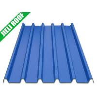 Buy cheap UPVC Roofing Sheet (940mm Plastic Roofing Sheet) from wholesalers