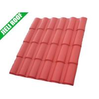 Buy cheap Roof Tile (Lightweight Roofing) from wholesalers