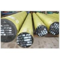 Cheap special steel Plate and coil for sale