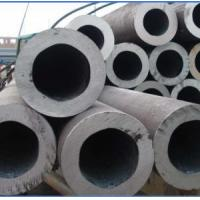 Cheap 35crmo Structural tube for sale