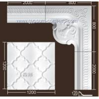 E-Catalogue download New design 2017 new design for gypsum cornice medallion and ceiling decoration