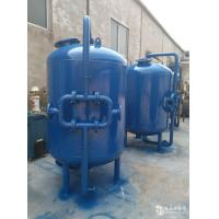 Buy cheap Active carbon filter from wholesalers