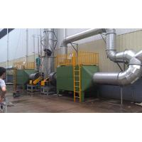Cheap Active carbon absorption tower for sale