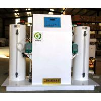 Cheap Full automatic intergrated type chlorine dioxide generator for sale
