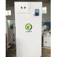 Cheap Sustained sterilizer for sale