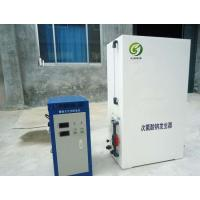 Cheap Electrolytic sodium hypochlorite generator for sale