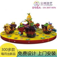 Children's Series Browse number:928