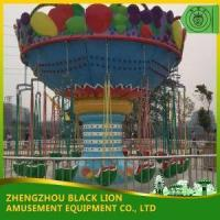 Amusement Attractions Carnival Blue Star Rides