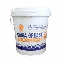 Metallurgical Grease 000# extreme pressure lithium base