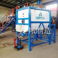 Cheap Multi - function automatic weighing horizontal powder mixer for sale
