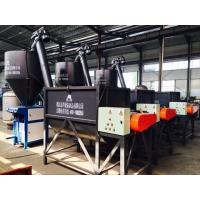 Cheap Automatic assembly line powder machine equipment for sale
