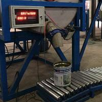 Cheap DB practical real stone paint filling machine for sale