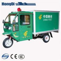 China New energy express delivery electric vehicle closed cargo tricycle with cabin on sale