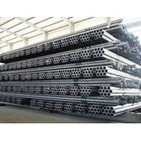 Cheap Hot Dip Galvanized Seamless Steel Pipe/Tube for sale