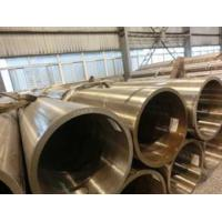 Cheap Manufacturer preferential supply steel square tubing seamless tube for sale