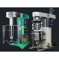 Homocentric Shafts High Viscosity Mixer