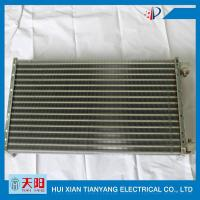 refrigeration copper coated fin tube
