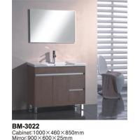 Buy cheap Bathroom Cabinet Wall Mounted MDF Or Plywood Faced Melamine Bathroom Vanity Cabinet from wholesalers