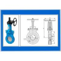 Buy cheap Worm Gear Stainless Steel Knife Gate Valve from wholesalers