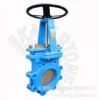 Buy cheap Knife Gate Valve KZ73X-2.5/6/10/16 from wholesalers