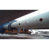 Buy cheap Rotary Digesters from wholesalers