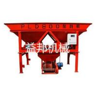 Buy cheap PLD800 concrete batching machine from wholesalers