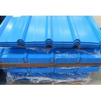 Color coated steel plate  Color coated steel plate