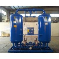 Buy cheap Activated carbon adsorption tower from wholesalers