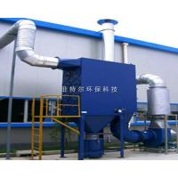Buy cheap Small side cartridge filter dust collector from wholesalers