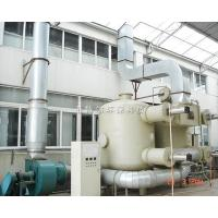 Buy cheap Steam regeneration from wholesalers