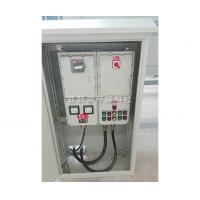 Buy cheap Explosion - proof control from wholesalers