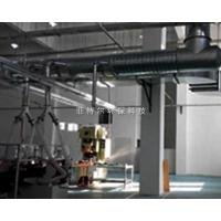 Buy cheap Dusting pipeline from wholesalers